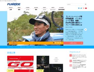 funride.jp screenshot
