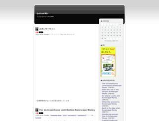 funrsgold.jugem.jp screenshot