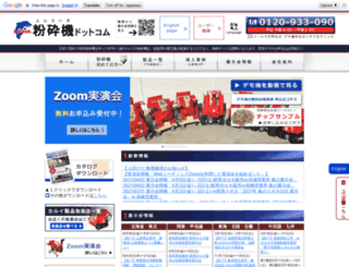 funsaiki.com screenshot