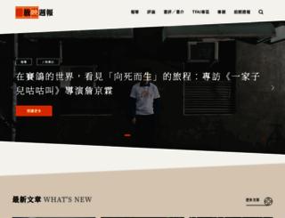 funscreen.com.tw screenshot