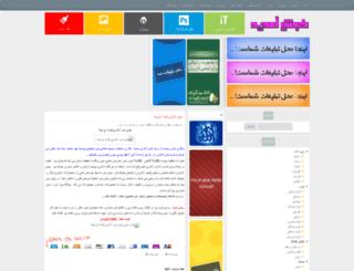 funshop10.rozblog.com screenshot