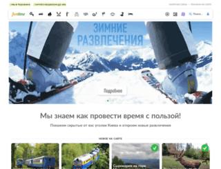 funtime.kiev.ua screenshot