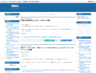 funto-ki.com screenshot