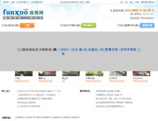 funxoo.com screenshot