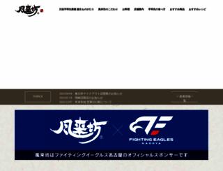 furaibou.com screenshot