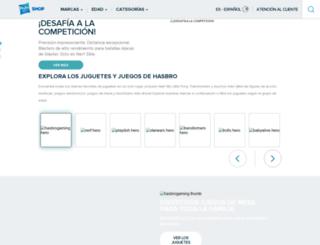 furby.es screenshot