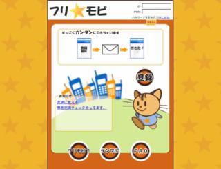 furi.mobi screenshot