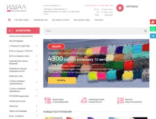 furnitura-ea.ru screenshot