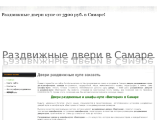 furnitura-samara.ru screenshot