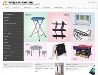 furniturefujian.com screenshot