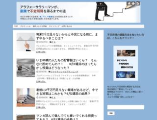 furousyotoku-navi.com screenshot