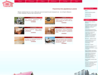 furu.ru screenshot