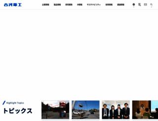 furukawa.co.jp screenshot