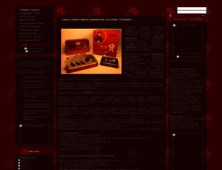 furunbao-china.ucoz.ru screenshot
