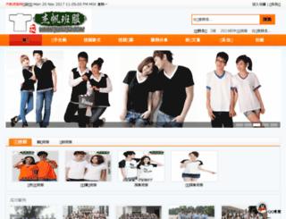 fus232.com screenshot