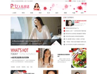fushi.guimi.com screenshot