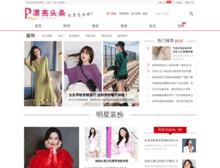 fushi.piaoliang.com screenshot