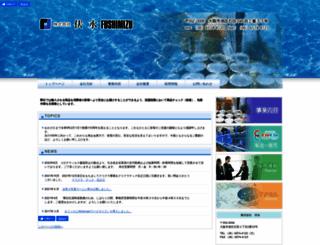 fushimizu.co.jp screenshot