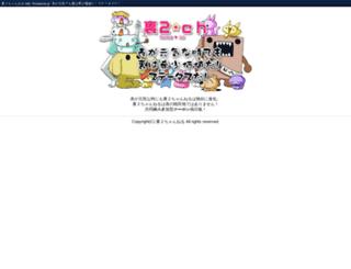 fusianasan.jp screenshot