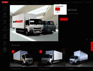 fusotrucks.ru screenshot
