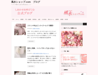 fusuishop.com screenshot
