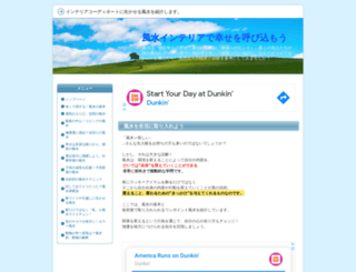 fusuiweb.com screenshot