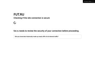 fut.ru screenshot