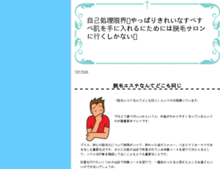 fut15mall.com screenshot