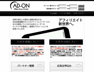 futaba-asp.jp screenshot