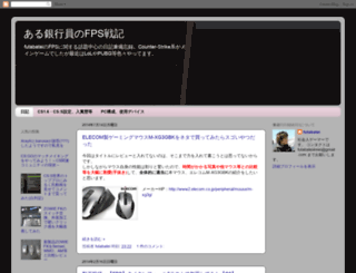 futabatei4mei.blogspot.jp screenshot