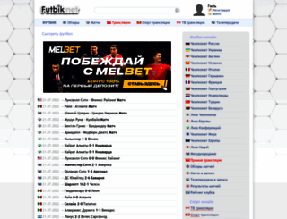 futbik.net screenshot