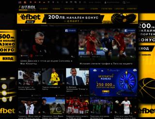 futbol-tv.com screenshot