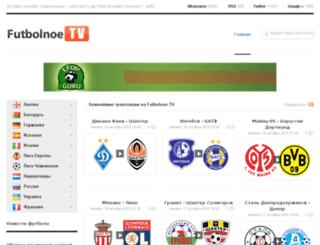 futbolnoe.tv screenshot