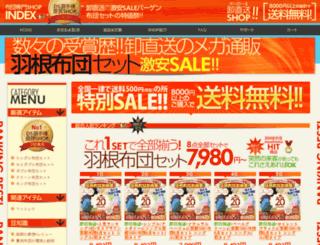 futon-index.jp screenshot