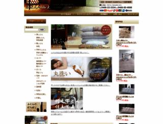 futon-yamagami.co.jp screenshot