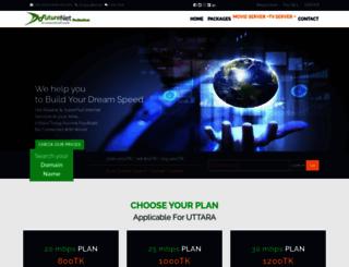 futurenet-bd.com screenshot