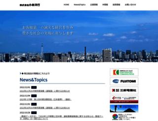 futures.co.jp screenshot