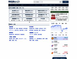 futuresite.jp screenshot