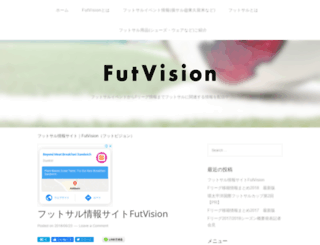 futvision.com screenshot
