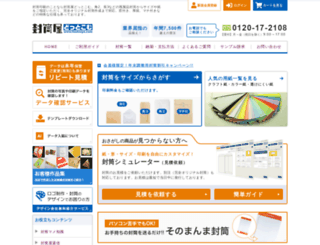 fuutouya.com screenshot