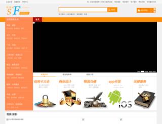 fuwu.12456.cn screenshot