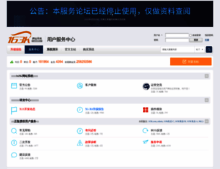 fuwu.163k.com screenshot