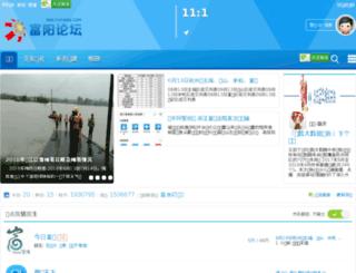 fuyang.com screenshot