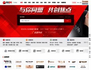 fuyang.focus.cn screenshot