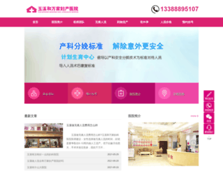 fuyou.zbnews.net screenshot