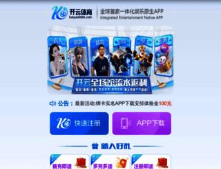 fuyuanweb.net screenshot