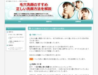 fuyuboots.com screenshot