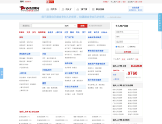 fuzhou.baicai.com screenshot