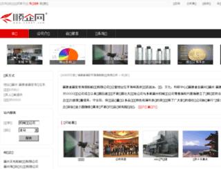 fuzhou090001.11467.com screenshot