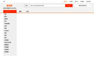 fuzhuang.huangye88.com screenshot